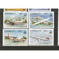 Кирибати 1976 Авиация