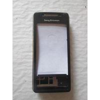 Корпус для Sony Ericsson X1