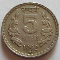 Индия, 5 рупий 1992 г