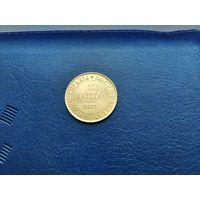 10 марок 1913г золото
