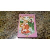Британские сказки - валлийские сказки и легенды, ирландские саги и сказки, английские сказки - рисунки на каждой странице