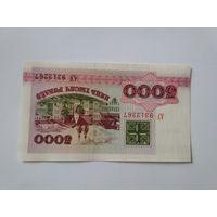 Пять тысяч рублей 1992 года.