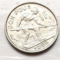 Люксембург 1 франк, 1928 4-6-5
