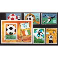 Кот-Дивуар-1978,(Мих.552-556,Бл.12) гаш., Спорт,футбол