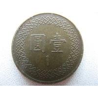 Тайвань 1 доллар 1984 г.