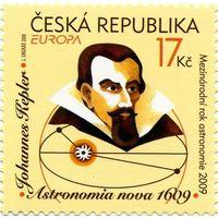 EUROPA. Европа Астрономия Кеплер Чехия 2009 **