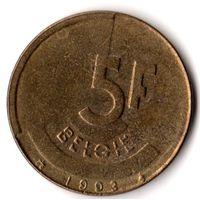 Бельгия 5 франков 1993