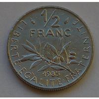 Франция, 1/2 франка 1985 г.