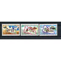 Либерия - 1993 - Разоружение  - [Mi. 1549-1551] - полная серия - 3 марки. MNH.