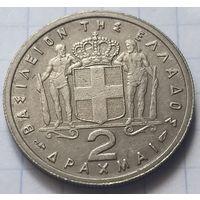Греция 2 драхмы, 1954          ( 2-9-4 )
