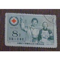 50 лет Красному Кресту. Китай. Дата выпуска: 1955-06-25