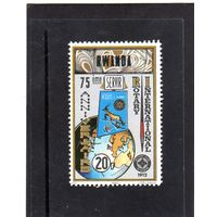 Руанда. Mi:RW 1039. Ротари лого. Серия: Ротари Интернэшнл, 75-летие. 1980.