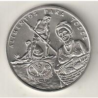 Гвинея-Биссау 2000 песо 1995 ФАО