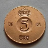 5 эре, Швеция 1970 г.