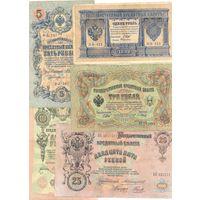 Россия комплект банкнот (5 шт.)
