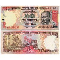 Индия. 1000 рупий (образца 2014 года, P107, без буквы, XF)