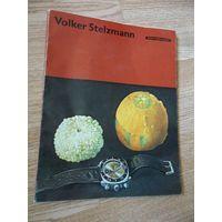 Volker Stelzmann . Альбом