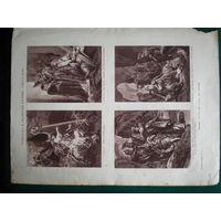 Фото  гравюры   1932-1933 г  Польша