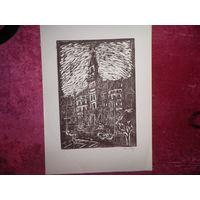 Офорт гравюра 41,5х26,5 Авт.подпись Ella Rolling.Германия.Из личного архива(коллекции) подполковника М.В.Настеко.(см.фото)