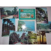 Набор открыток СССР, Никитский ботанический сад