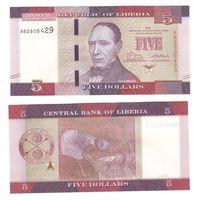 Банкнота Либерия 5 долларов 2016 UNC ПРЕСС новый выпуск