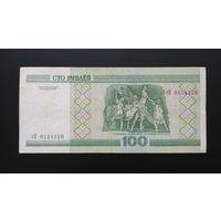 Беларусь / 100 рублей (сЕ) / 2000 год / P-26 / зеркальный номер