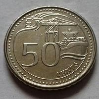 50 центов, Сингапур 2013 г., AU