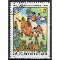 Марка Монголия Праздники