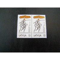 Латвия 1994 спорт Баскетбол Стритбол Спорт 1м**