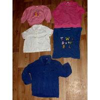 Детская одежда ДАРОМ