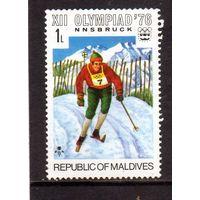 Мальдивы. Ми-633.Лыжные гонки.Олимпийские игры.Инсбрук.1976.
