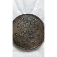 Польша 5 злотых 1932г. копия.  распродажа