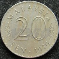 113:  20 сен 1976 Малайзия