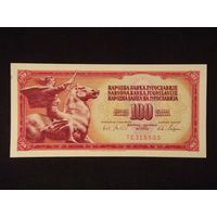 Югославия, 100 динара 1965 год, UNC