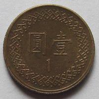 1 юань Тайвань