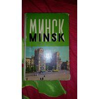 Буклет открыток Минск