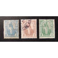 Франция.  колонии Франции.Французская Гвинея 1905 \250\ кц8mi