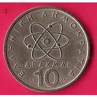 39-32 Греция, 10 драхм 1976 г.