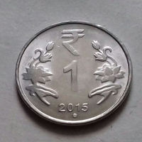 1 рупия, Индия 2015 г., точка, звезда