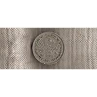Цейлон Шри-Ланка 1 рупия 1963/(En)