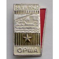 """Значок """"Орша 14.VII.1941"""" (катюша)"""