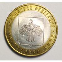 10 рублей 2009 г. Республика  Коми . СПМД.