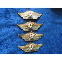 Комплект советской офицерской классности.