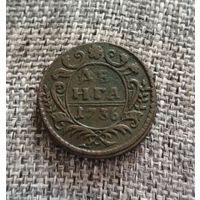 Деньга 1736 года