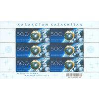 2007 Казахстан 595 Космос. Первый искусственный спутник Земли ** Марка левый угол верх