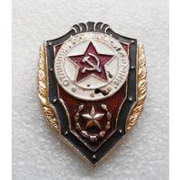 Отличник Советской Армии #0740-OP16