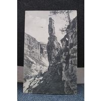 Старая открытка с видом на Кисловодск
