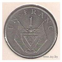 Руанда, 1 franc, 1977г