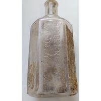 Бутылка ПМВ с надписями колокольный переулок Кельн  и остатками родной этикетки  смотрите описание
