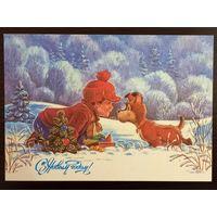 Зарубин С Новым годом! 1993 г. Чистая открытка СССР